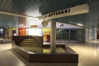 http://www.anttiturkko.net/files/gimgs/th-25_Sampolan-liikekeskus_suihkulähde_SK29122016-800x_.jpg